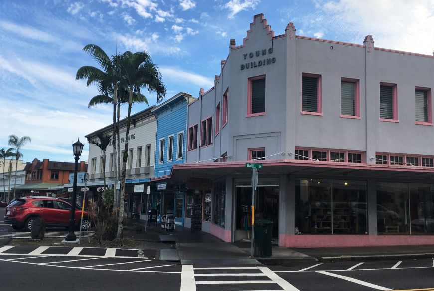 Art Deco storefronts in downtown Hilo, Hawaii