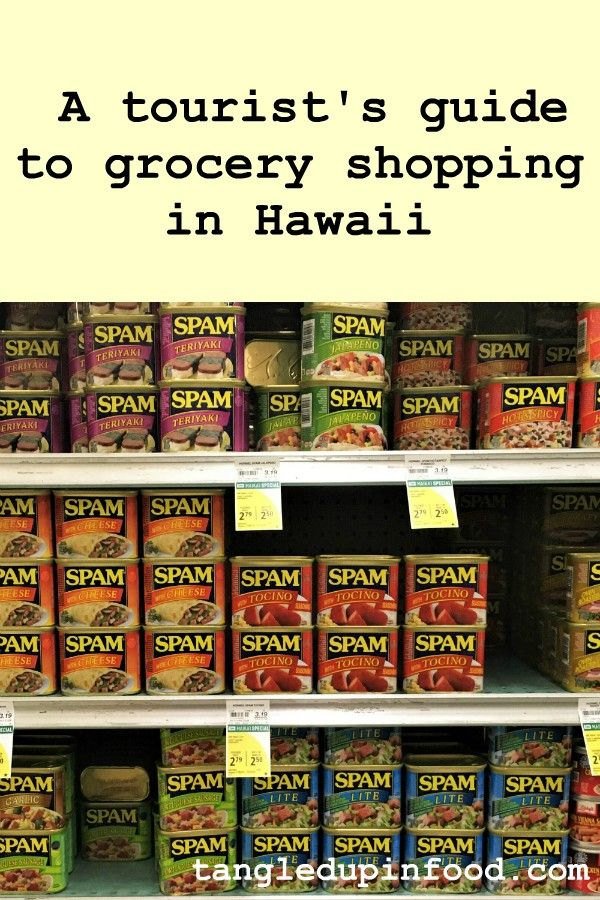 "Cans of Spam on a grocery store shelf with text reading ""A tourist's guide to grocery shopping in Hawaii"""